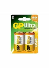 GP Ultra D Alkaline Battery 2pk